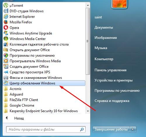 Ошибка explorer.exe в Windows 7