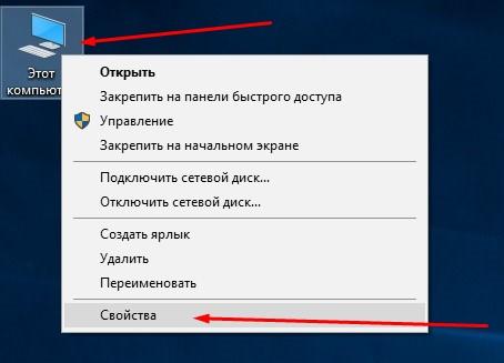 Как увеличить или уменьшить файл подкачки Windows 10