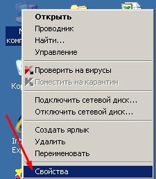 Как на ноутбуке отключить автоматическую перезагрузку Windows