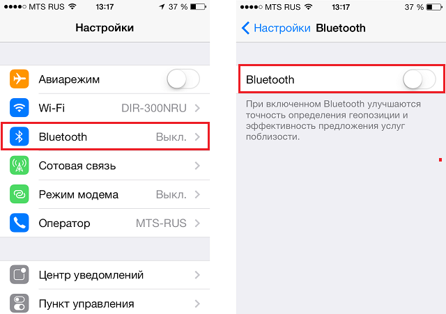 iPhone не находит Bluetooth