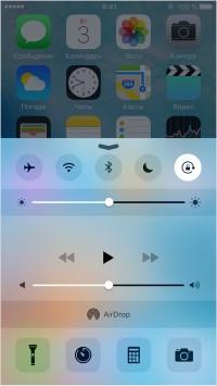 iPhone не переворачивает изображение