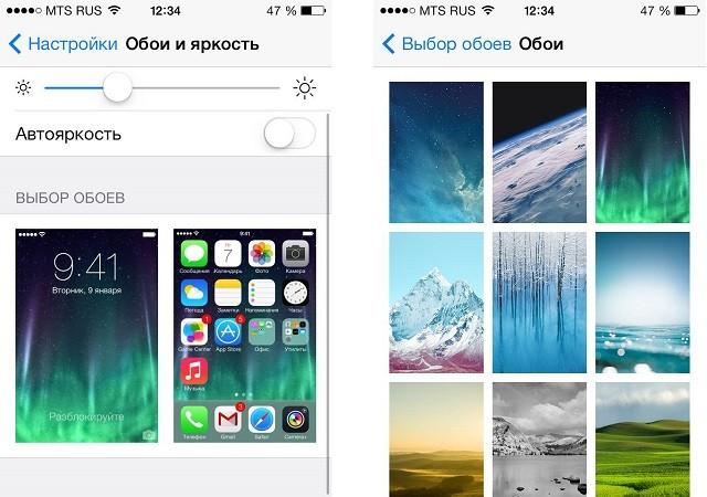 как поменять фон на фото на айфоне
