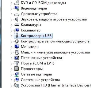 Ноутбук не видит мышь USB