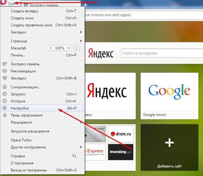 Как удалить Маил ру из браузеров? ooosystem.ru
