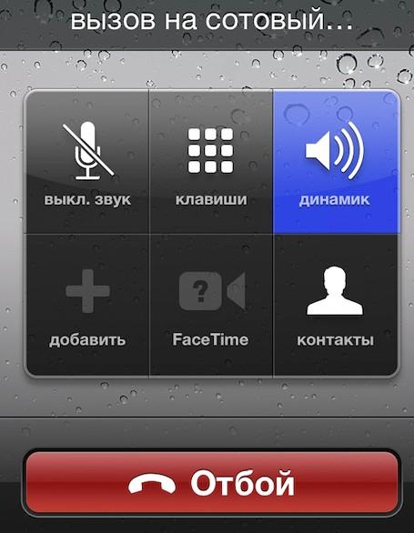 iphone не ловит фокус